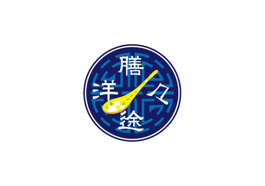 青が印象的な中華料理店のロゴ