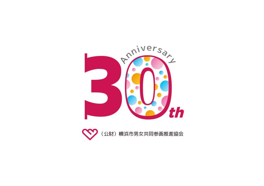 協会発足30周年記念ロゴ
