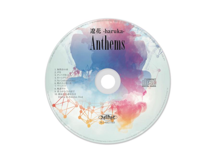 ロックミュージシャンのCD盤面デザイン