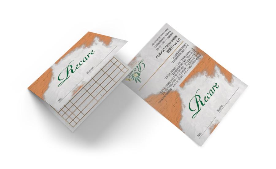 リラクゼーションサロンの二つ折りのスタンプカードデザイン
