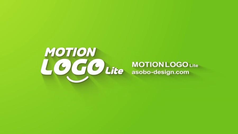 ロゴ制作プランのモーションロゴ作成例