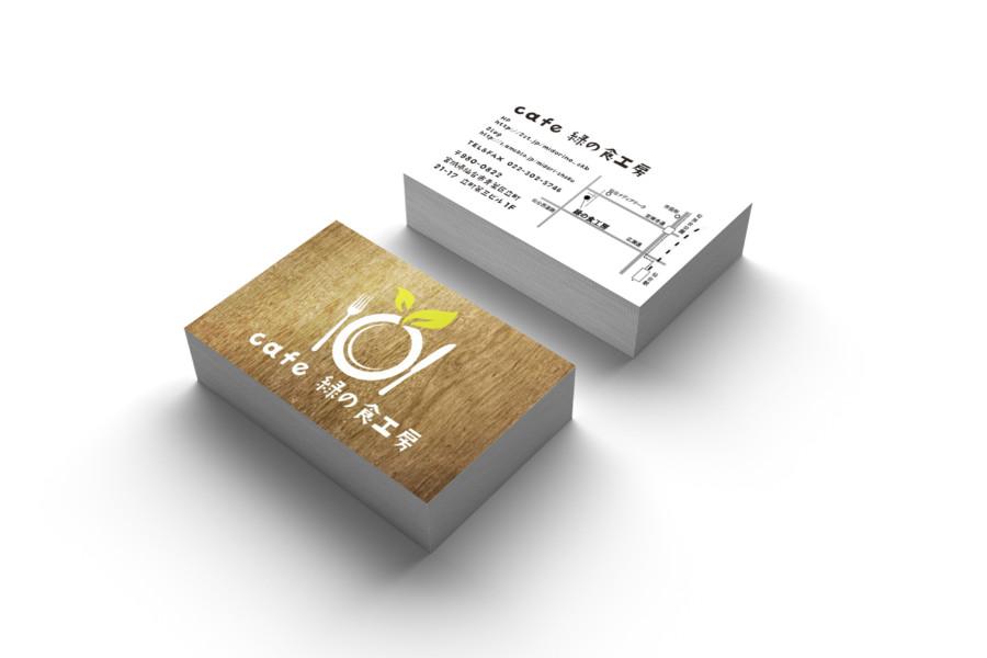 木目調デザインのカフェのショップカード