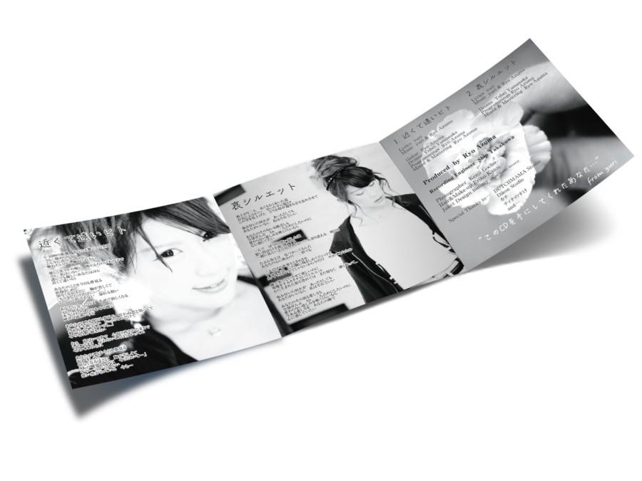 シンガーソングライターの歌詞カードデザイン_裏