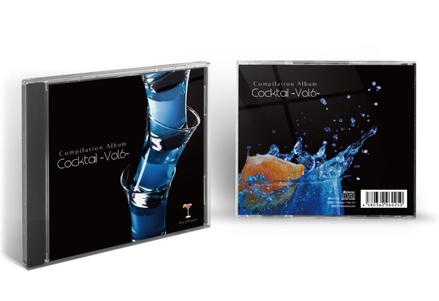 カクテルをテーマにしたコンピレーションアルバムのCDジャケット