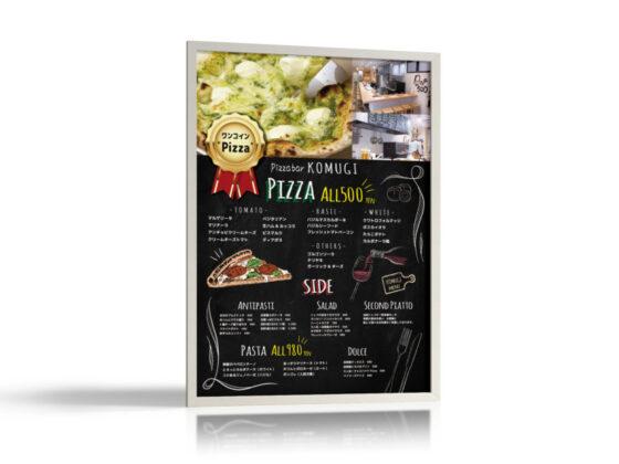 PIZZA BARのメニューポスターデザイン