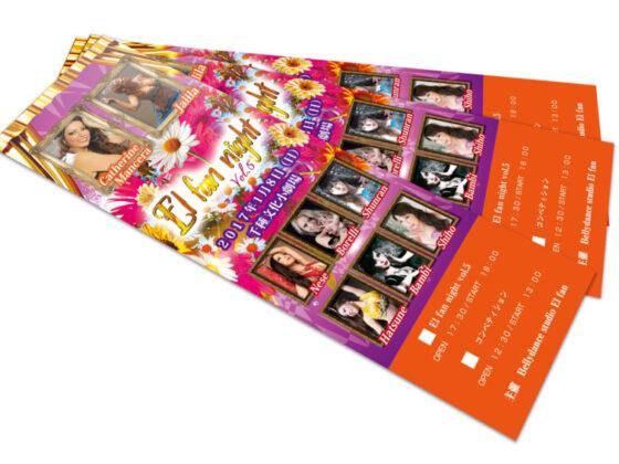 ダンスショー&コンペティションのチケットデザイン