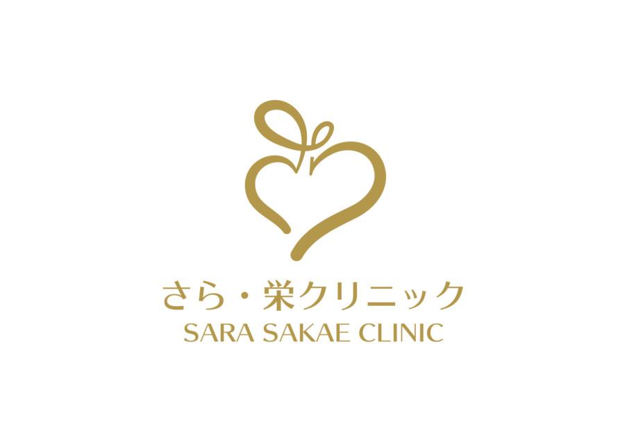 漢方内科クリニックのロゴ