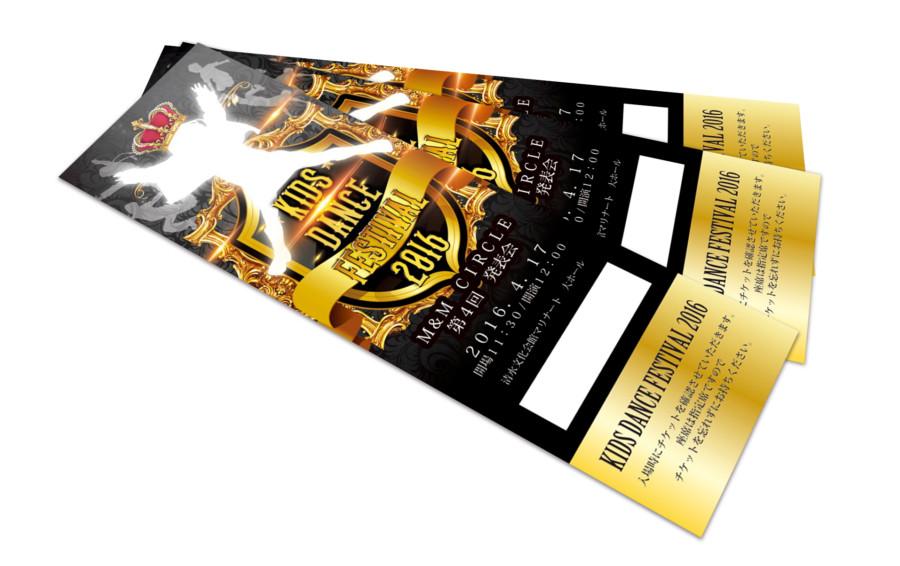 キッズダンスフェスティバルのチケットデザイン