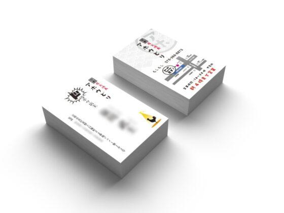 炭火焼鳥店の名刺デザイン