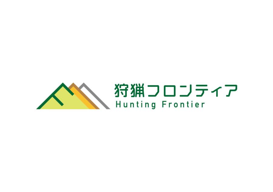 鳥獣生態調査・狩猟事業会社のロゴ