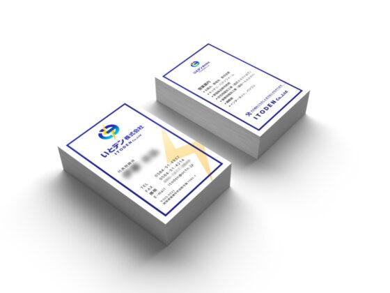 太陽光・電気工事・リフォーム会社の名刺デザイン