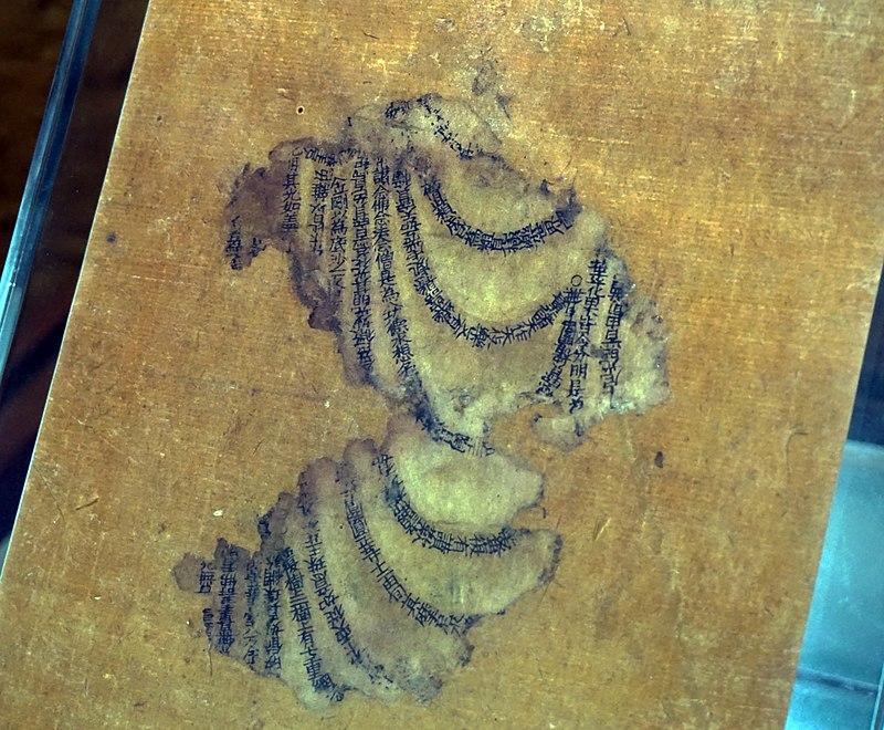 最古の陶活字の印刷物