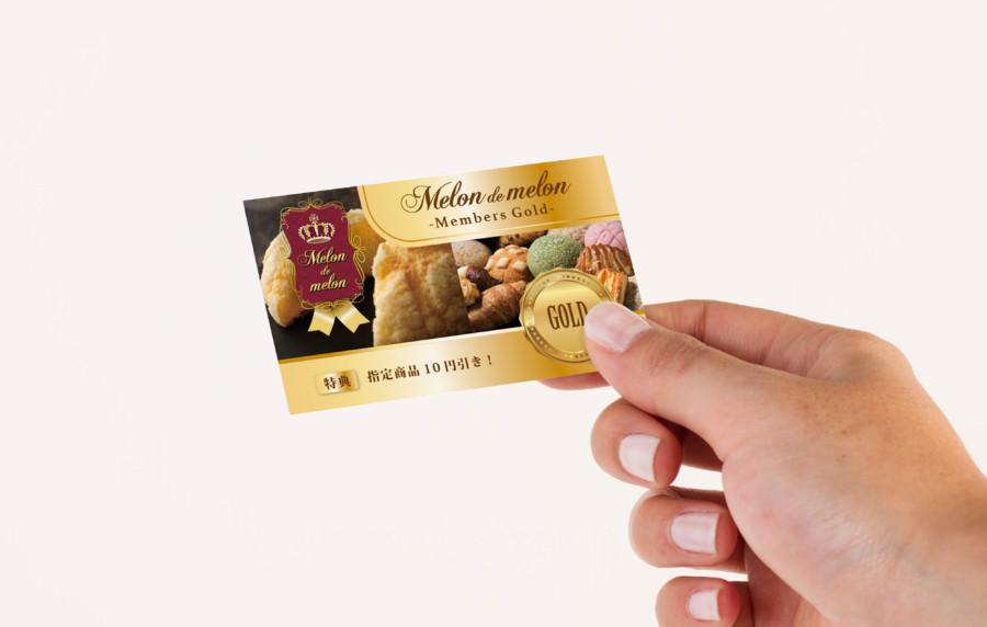 ベーカリーのスタンプ&会員カードのデザイン_ゴールド