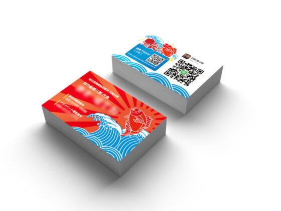 釣り船サービスの名刺デザイン