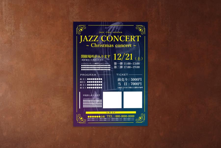 シックなジャズコンサートの無料チラシ