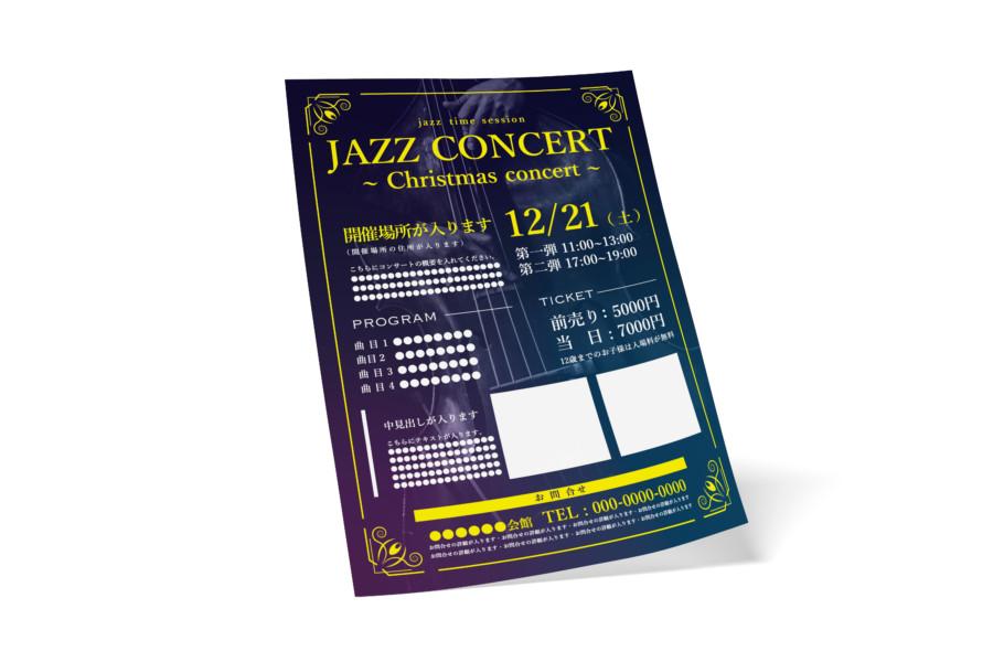 シックなジャズコンサートの無料チラシテンプレート