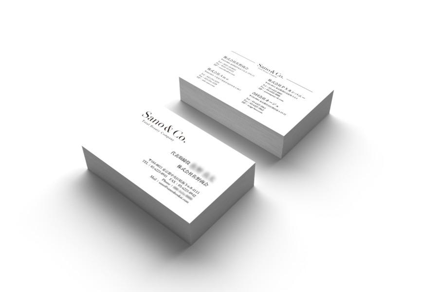 美容サロンなどを経営する企業の名刺デザイン