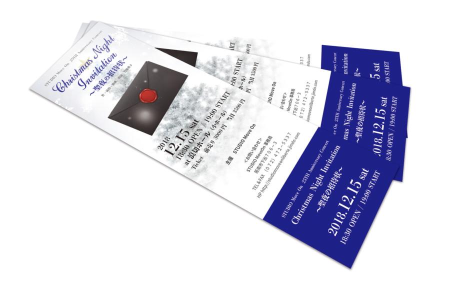 クリスマスダンスショーのチケットデザイン