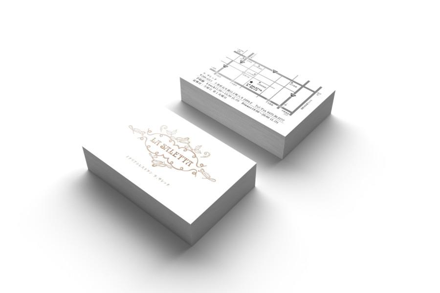 イタリアンレストランのショップカードデザイン