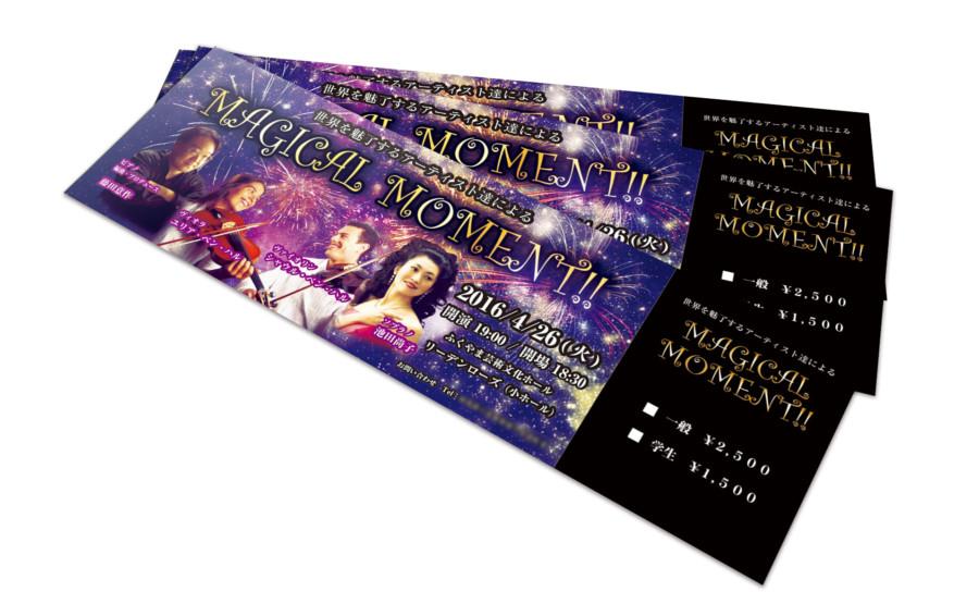 ヴァイオリン&声楽のコンサートチケットデザイン