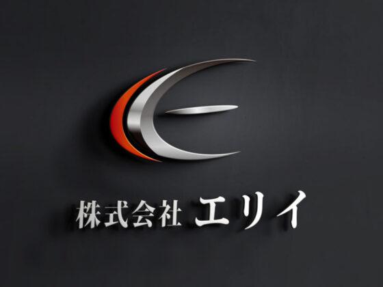空調工事を請け負う企業のロゴデザイン