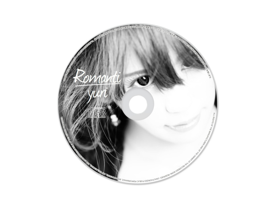 シンガーソングライターのCD盤面デザイン
