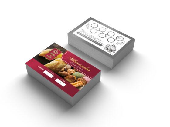 ベーカリーのスタンプ&会員カードのデザイン_ノーマル