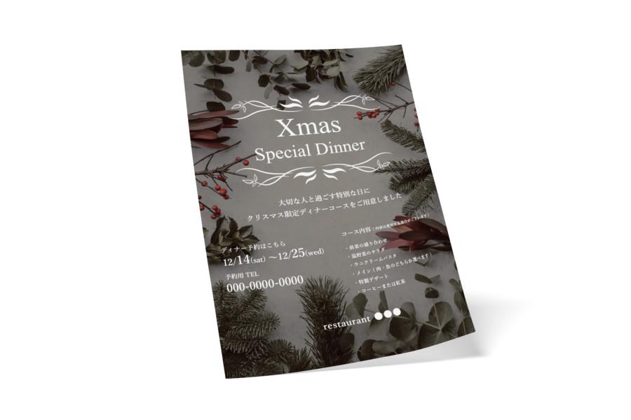 クリスマスシーズンのレストラン向け無料チラシデザインテンプレート2