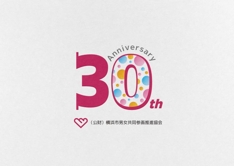協会発足30周年記念ロゴデザイン展開例