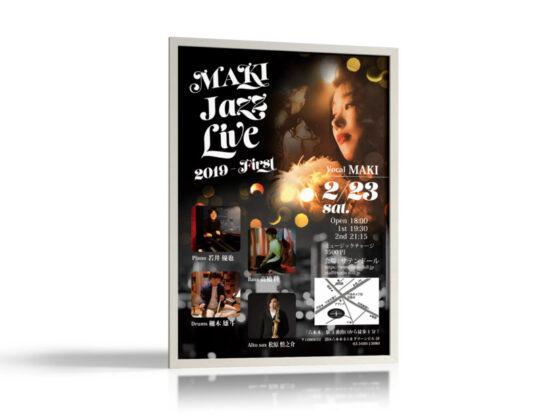 ジャズライブのポスターデザイン