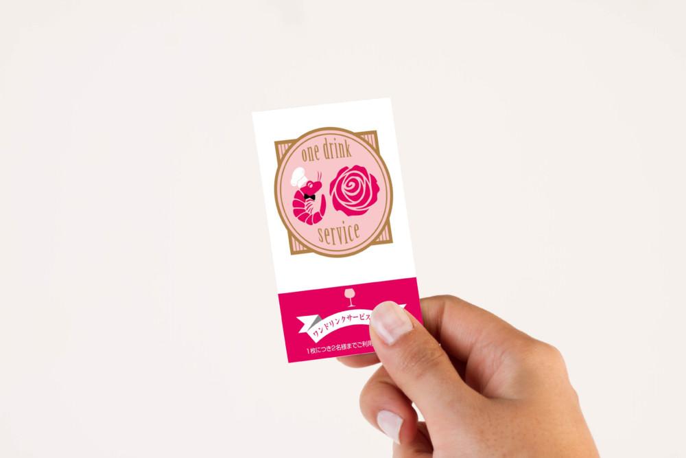 サービスチケットを兼ねたショップカードデザイン依頼例