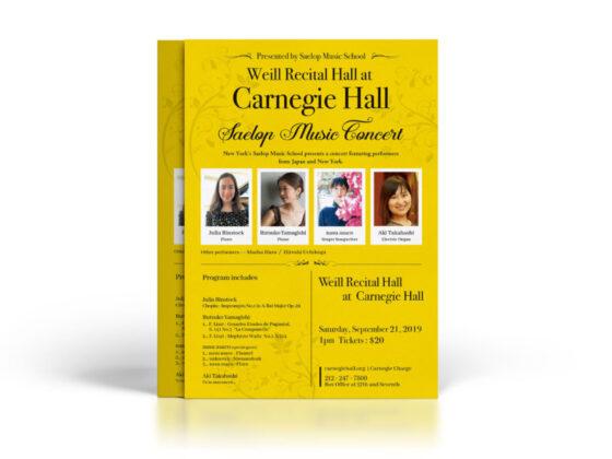 カーネギーホールで開催されるコンサートのフライヤー作成例