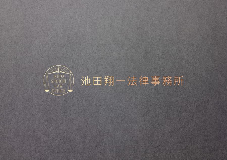 天秤がモチーフの法律事務所のロゴ_ブランディング