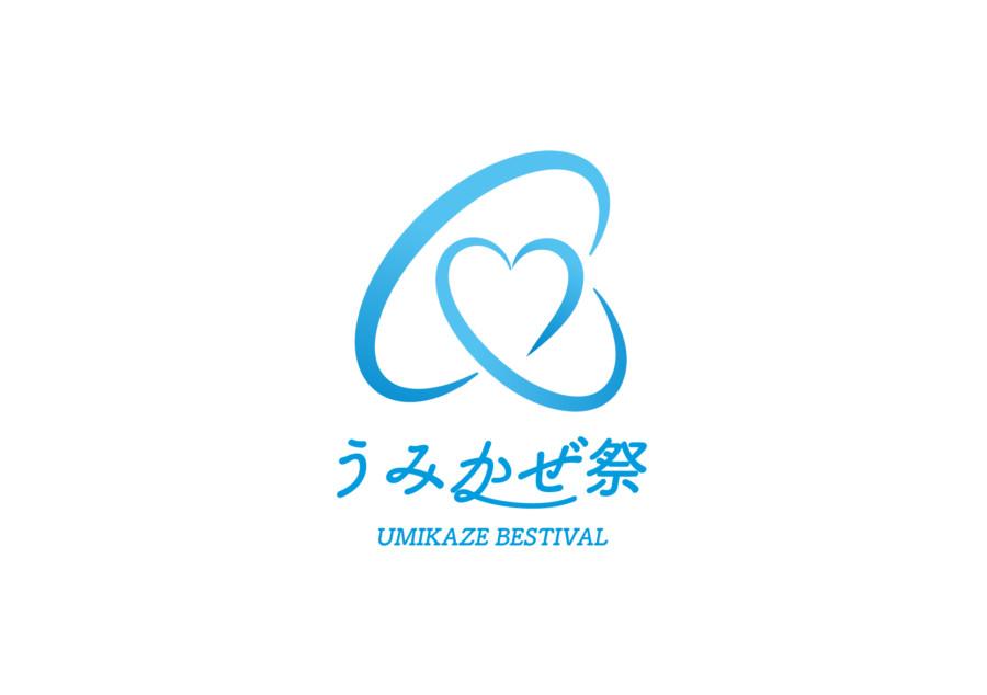 大学祭のロゴ