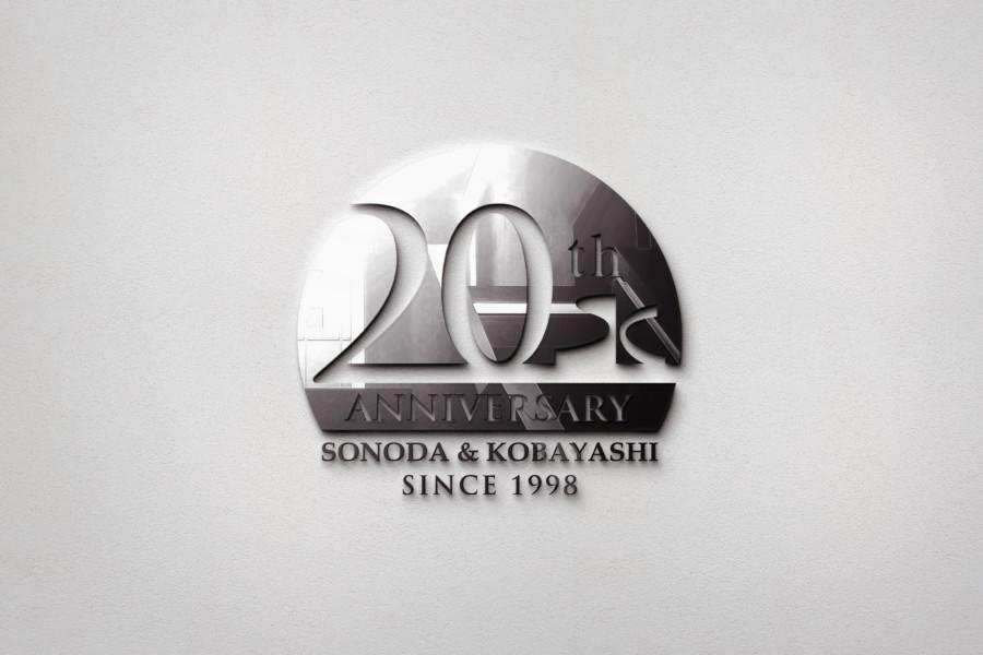 知財サービス会社の20周年記念ロゴデザイン