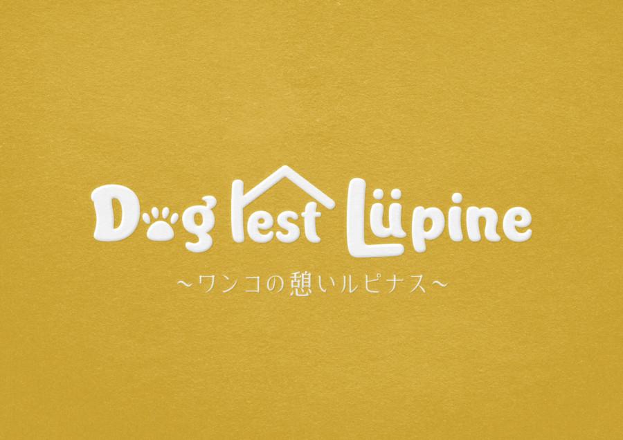 トリミングサロン・ドッグホテルのロゴ