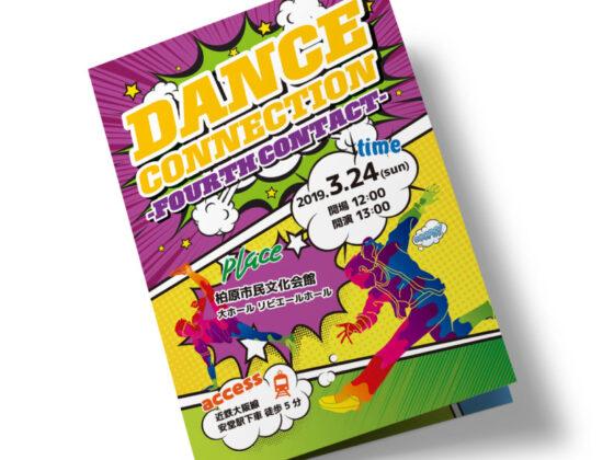 ダンス発表会のカラフルなプログラム作成例
