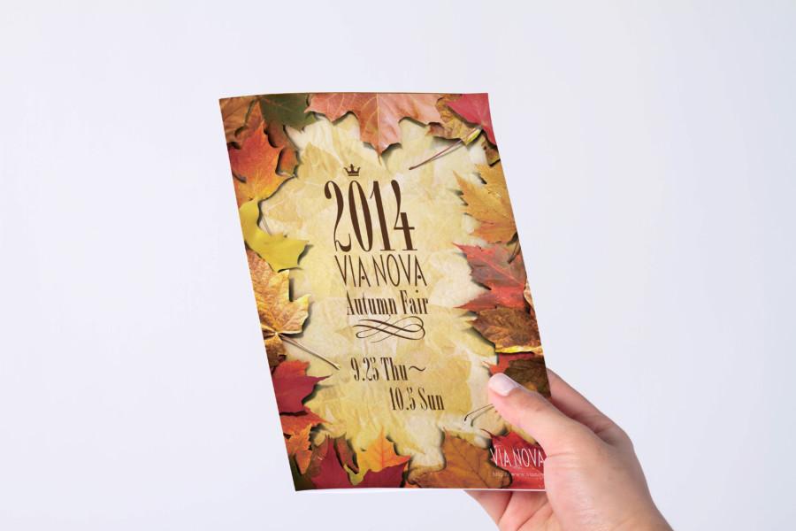 商業施設のパンフレットデザイン_表紙