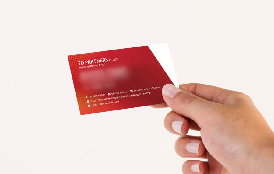 店舗開発コンサルティング会社の赤を基調とした名刺デザイン
