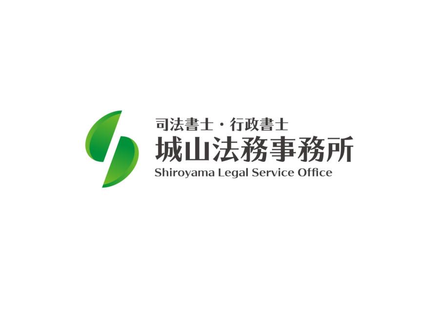 法務事務所(司法書士・行政書士)のロゴ