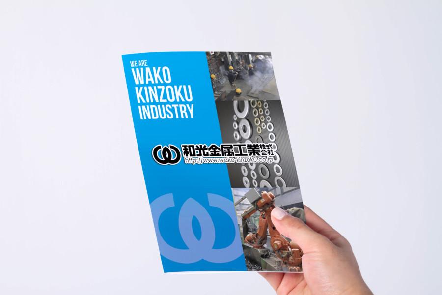 会社案内デザイン_表紙