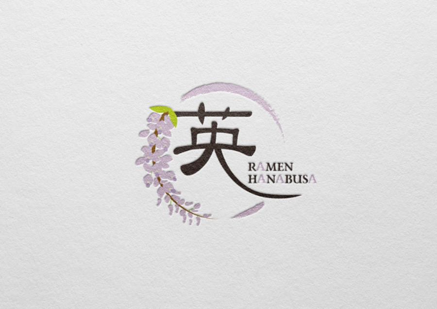 和の上品な印象を与えるラーメン店のロゴ_ブランディング