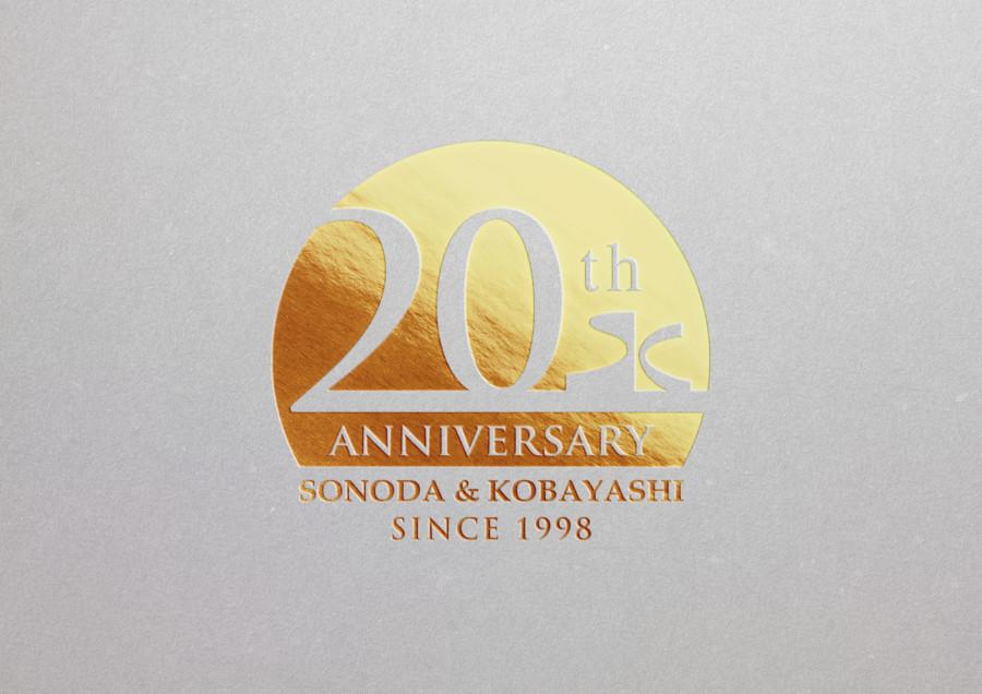 知財サービス会社の20周年記念ロゴ_ブランディング