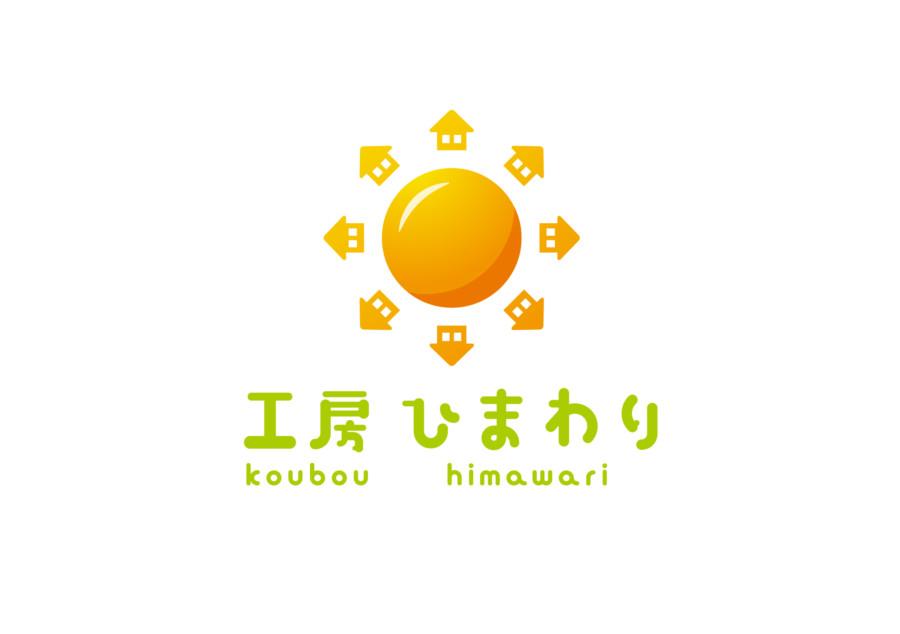 町の工務店のロゴ