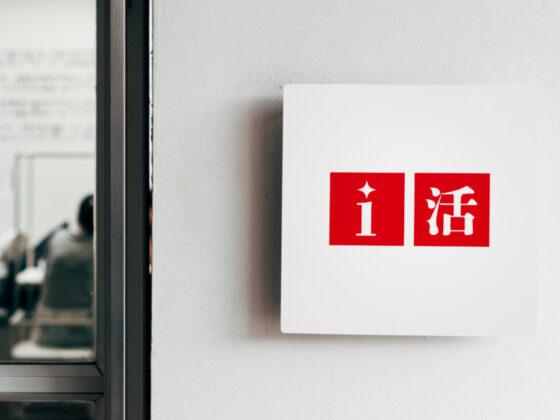 資産形成サービスのブランドロゴデザイン