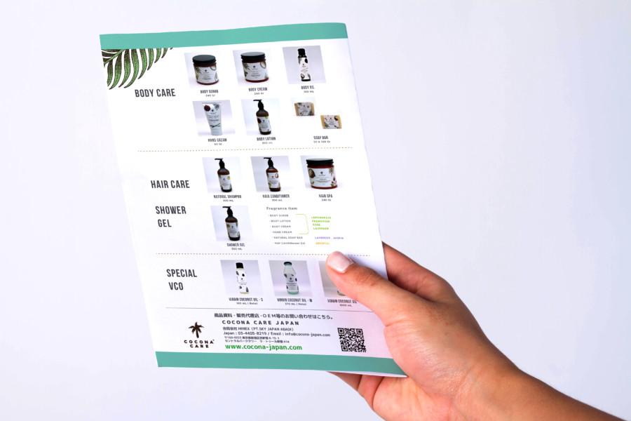二つ折りの商品カタログデザイン_裏表紙