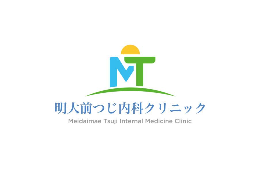 内科クリニック(医院)のロゴ