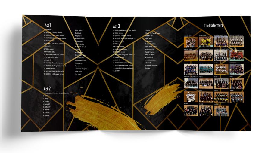 10周年を記念するダンスイベントの折パンフレットデザイン_仕上がりA4サイズ_裏