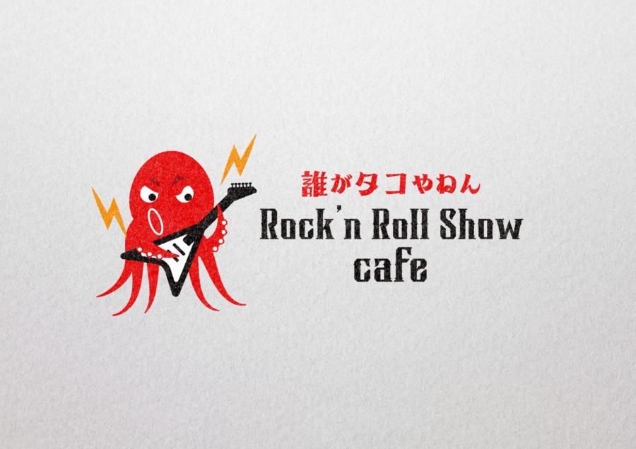 ロックンロールカフェのロゴデザイン
