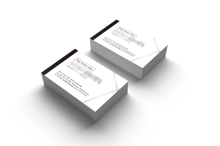 ビューティーサロンのシンプルな名刺作成例